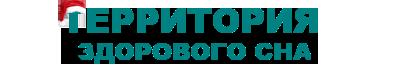 Матрасы Аскона Краснодар